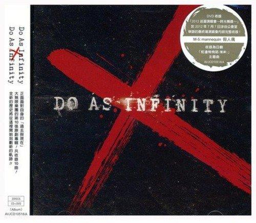 Do As Infinity X Umlimited 10