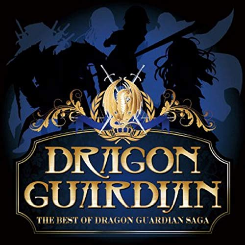 The Best Of Dragon Guardian Saga