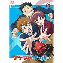 ナナマル サンバツ VOL.1 [DVD]