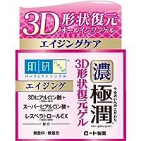 肌研(ハダラボ) 極潤 3D形状復元ゲル 100g