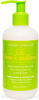 Mixed Chicks Kids Leave-In Conditioner - Eliminate Frizz & Define Curls, 8 fl.oz.