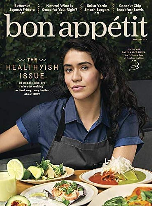 Bon Appetit Magazine February 2019   Healthyish Issue