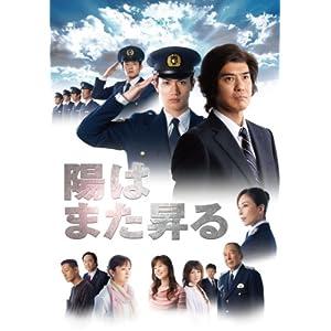 """陽はまた昇る DVD BOX"""""""