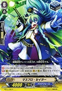 Card Fight! ! Vanguard [Vanguard] mass production Saylor [Fu dragon release] Recording Card
