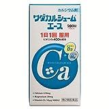 【第2類医薬品】ワダカルシュームエース 280錠