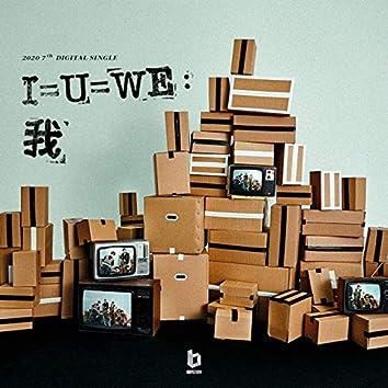I=U=WE: I