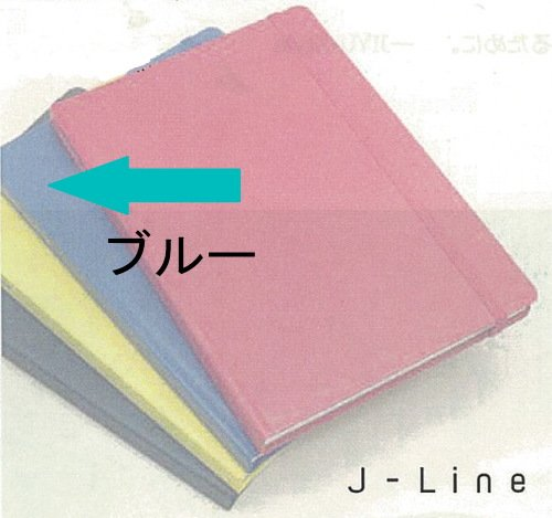 B6 MONTHLY NOTE(ブルー) MARCH 2018ーAUGU―自由が丘生まれの自由な手帖 (JIYUーStyle JーLine)