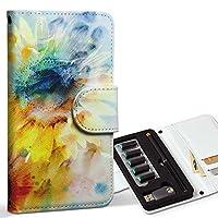 スマコレ ploom TECH プルームテック 専用 レザーケース 手帳型 タバコ ケース カバー 合皮 ケース カバー 収納 プルームケース デザイン 革 フラワー 花 フラワー 色彩 005339