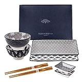 vancasso Serie Haruka, Set Sushi per 2 Persone in Porcellana Ceramica Nero Stile Giapponese, Piatti da Sushi, Ciotole Riso, Piattini per Salse, Bacchette, Set 8 Pezzi