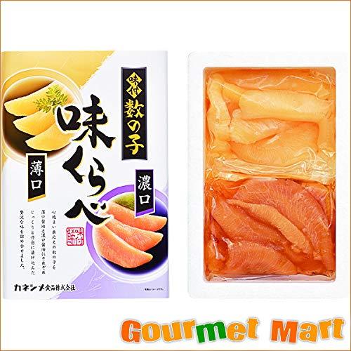 海鮮ギフトセット[R-01]味付け数の子 味くらべ