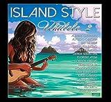 Island Style Ukulele 2 / Various