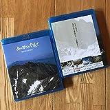 山の彼方の空遠くー穂高岳山荘物語ー《ブルーレィ》 image