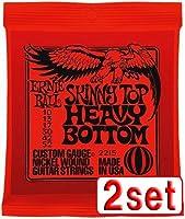 【2セット】 ERNIE BALL アーニーボール #2215 Skinny Top Heavy Bottom (10-52) エレキギター弦 【国内正規品】
