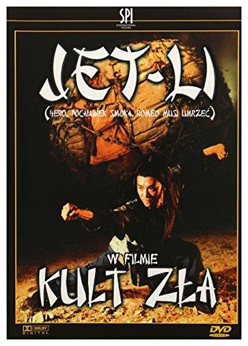 Yi tian tu long ji: Zhi mo jiao jiao zhu [DVD] (IMPORT) (No hay versión española)