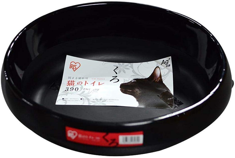 Daeou Pet toilet Cat litter basin half closed cat toilet cat excrement basin cat cleaning Supplies