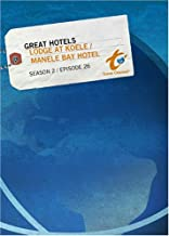 Great Hotels Season 2 - Episode 26: Lodge at Koele / Manele Bay Hotel