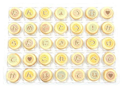 COOKIE MAIL 誕生日お手紙 クッキーメール(bd02-cl-cs-u-ba)