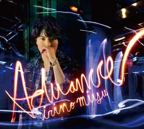「Advance」(初回限定盤)(DVD付)