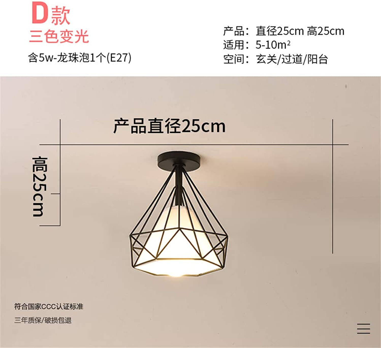 Zhouzhou666 Aisle Lights Led Ceiling Lamps Balcony Lights Corridor Lights Porch Lights Cloakroom Lamps, D Models of Three-Farbe Light, 25Cm