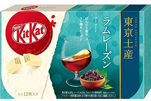 【Tokyo souvenir】Nestle Japan KitKat Mini Rum Raisin (12 Mini Bar) [Japan Import]
