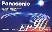 Panasonic カセットテープ EP 90分 RT-EP90