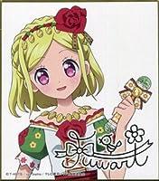 プリパラ サイン色紙コレクション2【ふわりセット】(サイン色紙+トモチケ)
