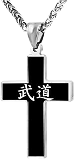 LUQeo Bushido Christianism Cross Necklace Polished God Jewelry Pendant