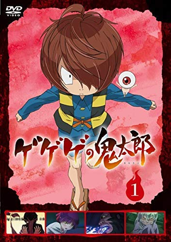 GeGeGe no Kitaro 2018TV series all 17 volumes set [Rental fall] JAPANESE EDITION