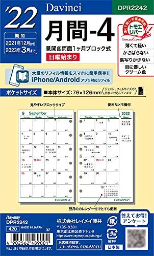 レイメイ藤井 ダヴィンチ 手帳用リフィル 2022年 ポケットサイズ マンスリー DPR2242 2021年 12月始まり
