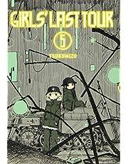 GIRLS LAST TOUR 05