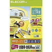 (7個まとめ売り) エレコム 手作りステッカー/自動車・自転車専用/A4/透明 EDT-STCAS