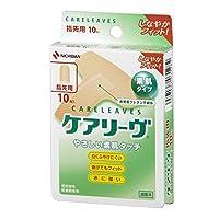 【ニチバン】ケアリーヴ T型 10枚 ×10個セット