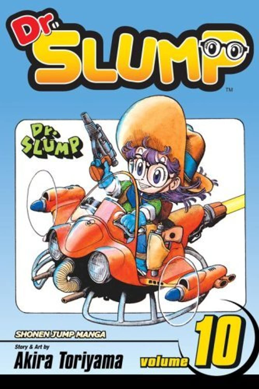 持っている晩ごはんピアDr. Slump, Vol. 10 (English Edition)
