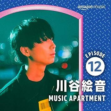 MUSIC APARTMENT - 川谷絵音の部屋 EP. 12