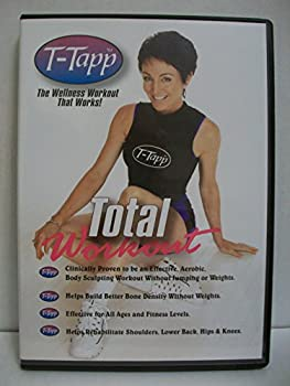 T-Tapp Total Workout