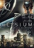エリジウム [DVD] image