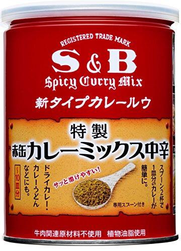 S&B 赤缶 カレーミックス200g×2個