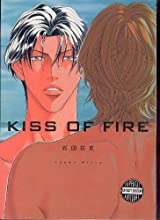 Kiss Of Fire (Illustration Book Of Youka Nitta)