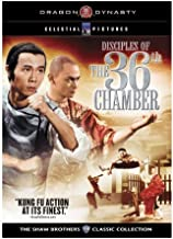 Disciples of the 36th Chamber by The Weinstein Company