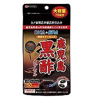 【5個セット】 鹿児島黒酢 DHA+EPA 納豆キナーゼ入り 150カプセル×5個セット くろず