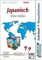 ASSiMiL Japanisch ohne Muehe Band 1 - Audio-Plus-Sprachkurs - Niveau A1-A2: Selbstlernkurs in deutscher Sprache, Lehrbuch + 3 Audio-CDs + 1 MP3-CD