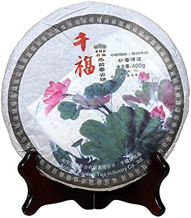 Pu'er Tea 2007 Old Comrades Qianfu Yuchun Tip Cake Pu'er Health Tea 400g/cake tea Tea 普洱茶 2007年老同志 千福雨前春尖饼 普洱生茶 400克/饼茶