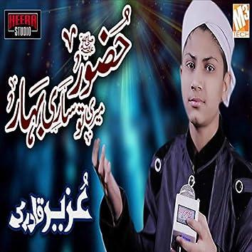 Huzoor Meri Tou Saari - Single
