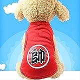 DKOP Chaleco de mascotas de dibujos animados perro pequeño primavera y verano camiseta pequeño perro gato mascota ropa