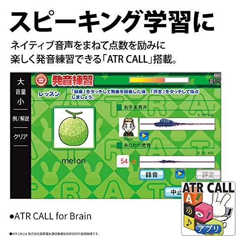 シャープ電子辞書Brain中学生モデル150コンテンツ収録グリーン系2019年秋モデルPW-AJ2-G