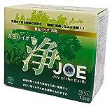 善玉バイオ洗剤 浄 JOE 1.3kg