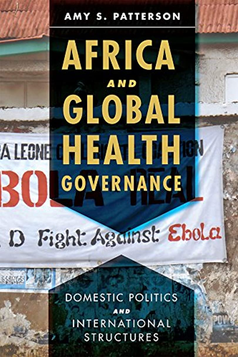 くしゃくしゃグリル謝るAfrica and Global Health Governance (English Edition)