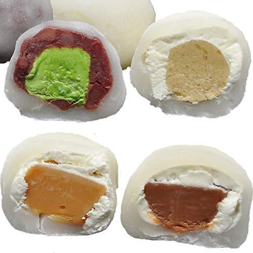栗きんとん 抹茶 キャラメル チョコ 大福 8個入り 風呂敷包み (通常のギフト)