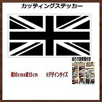 ユニオンジャック カッティングステッカー 【イギリス国旗】 (黒)