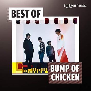 Best of BUMP OF CHICKEN